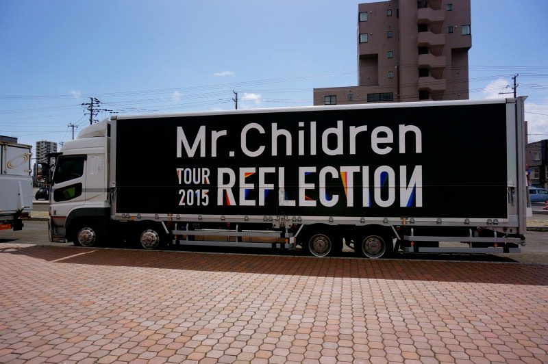 [演唱會] Mr.Children TOUR 2015 REFLECTION 2015/4/19@札幌 &4/26@名古屋 音漏
