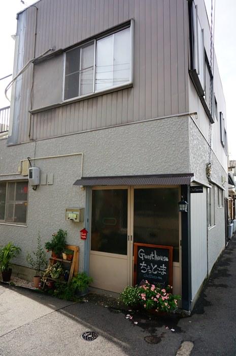 [香川住宿] 高松 – Guest House ちょっとこま