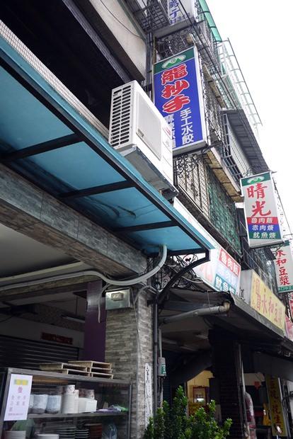 [小吃] 新北 林口 – 龍抄手