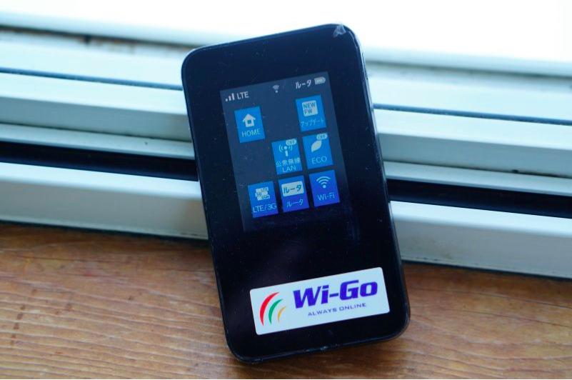 [日本] WIGO 日本wifi無線上網分享器