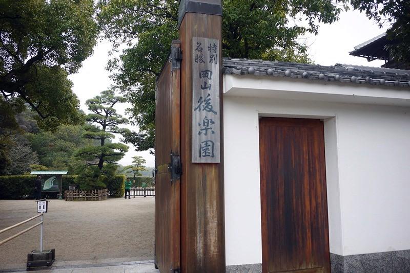 [日本] 岡山城 & 日本三大名園 岡山後樂園