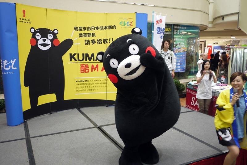 [日本] 熊本營業部長 くまモン台灣出張 in 天母高島屋