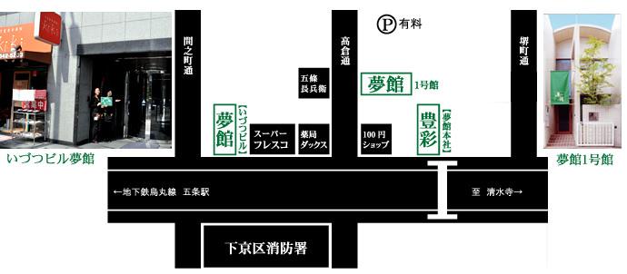 yumechizu01.jpg