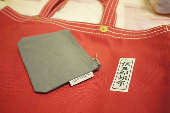 [京都] 一澤信三郎 帆布包