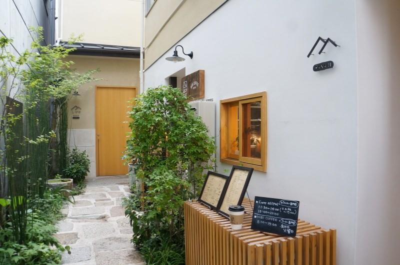 [京都] 隱匿小弄間的美味咖啡屋 Hibi Coffee Kyoto