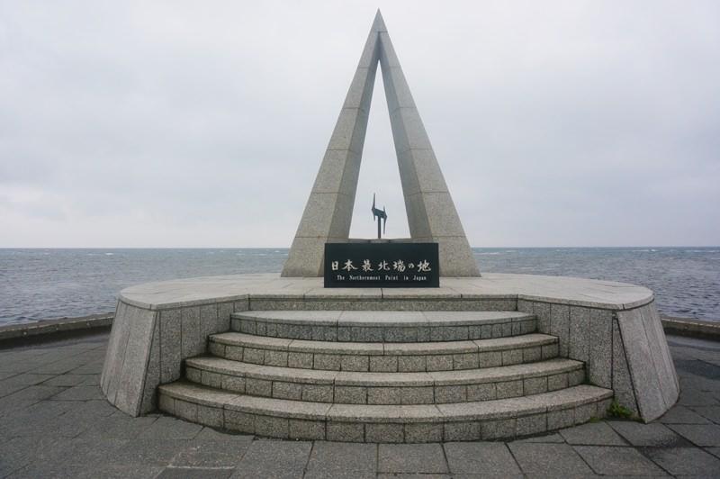 北海道 最 北端