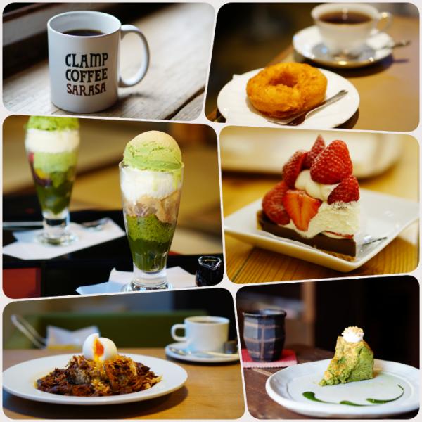 [京都] 咖啡x喫茶x甜點x抹茶 散步地圖71間 (2016.11更新)