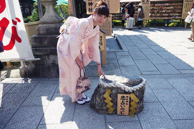 [京散策] 染匠きたむら 和服體驗