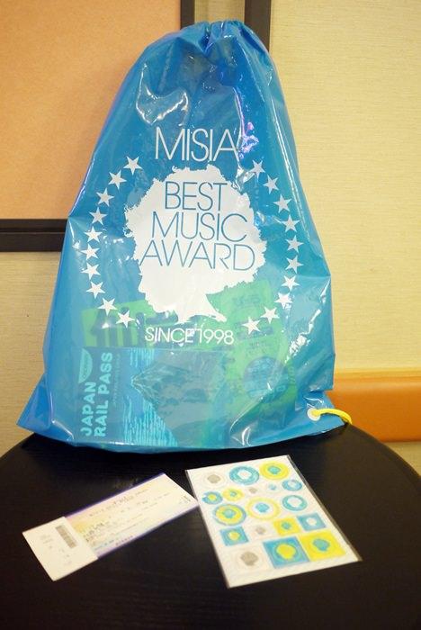 [演唱會] MISIA BEST MUSIC AWARD ~since1998~at 東京国際フォーラム ホールA