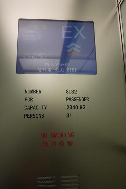 P1050568.JPG