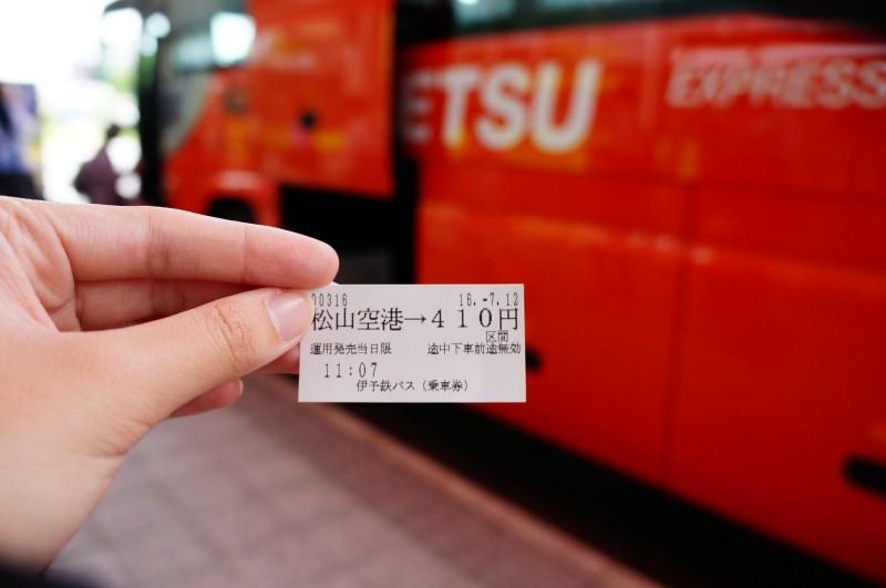 [愛媛] 機場交通 松山空港前往松山市區 交通方式