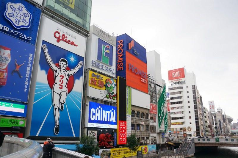 [日本] 日旅購物好夥伴 必備的樂天信用卡