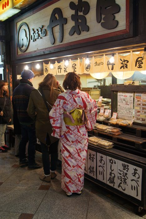 [京都] おはぎの丹波屋 – みそだんご味噌烤糰子