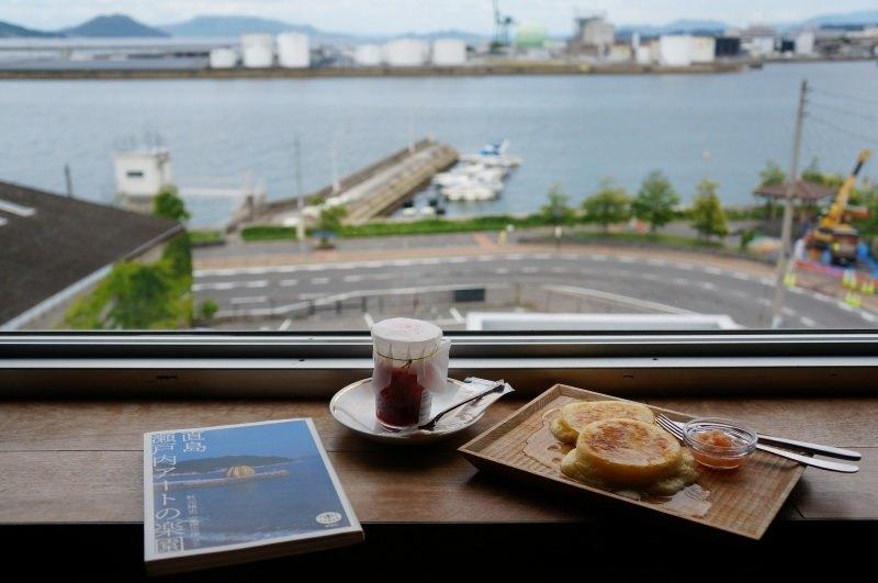 [香川] 高松 北浜 眺望海景咖啡屋 デザインラボラトリー蒼