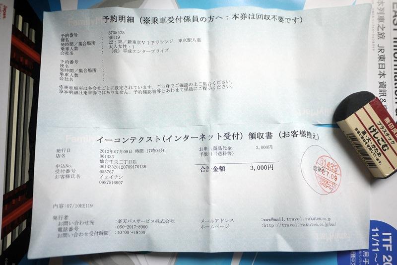 P1130345
