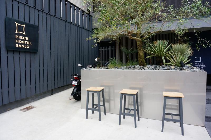 [京都住宿] 人氣設計旅店 Piece Hostel Sanjo