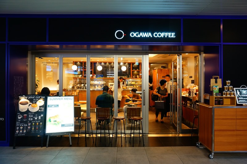 [京都] OGAWA COFFEE 京都駅店 (京都車站地下鐵旁)